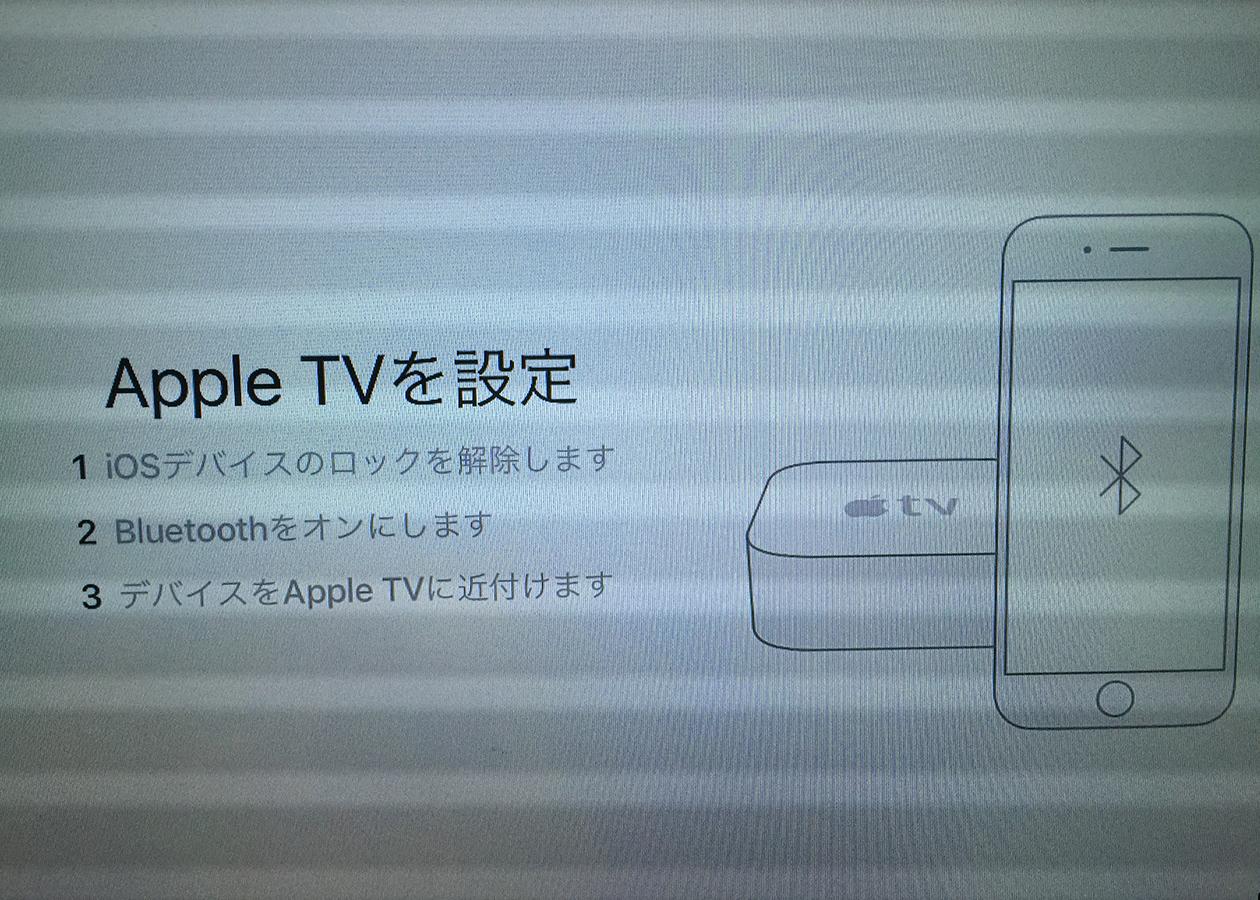 apple-tv-img06