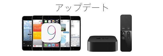 apple-tv2-img03